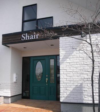 Shair (シェアヘアサロン)